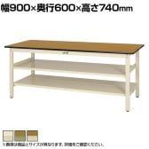 山金工業 ワークテーブル300シリーズ 固定式 中間棚付き ポリエステル天板 SWP-960TTS2 幅900×奥行600×高さ740mm