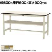 山金工業 ワークテーブル300シリーズ 固定式 中間棚付き ポリエステル天板 SWPH-660S2 幅600×奥行600×高さ900mm