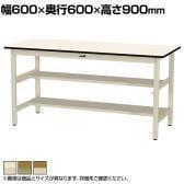 山金工業 ワークテーブル300シリーズ 固定式 中間棚付き ポリエステル天板 SWPH-660TS1 幅600×奥行600×高さ900mm