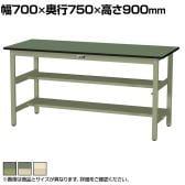 山金工業 ワークテーブル300シリーズ 固定式 中間棚付き 塩ビシート天板 SWRH-775TS1 幅750×奥行750×高さ900mm