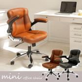 mini オフィスチェア レザーチェア 可動肘 幅670×奥行590×高さ860-940 座面高さ420-500mm