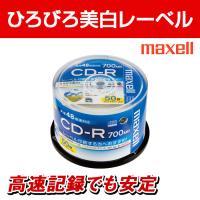maxell データ用 CD-R 700MB 48倍速対応 インクジェットプリンタ対応ホワイト(ワイド印刷) 50...