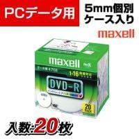 maxell データ用 DVD-R 4.7GB 16倍速対応 インクジェットプリンタ対応ホワイト(ワイド印刷) 2...