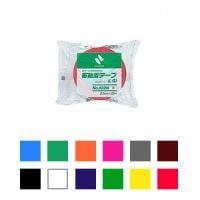 ガムテープ 布粘着テープ カラー 重量物の封かん用 幅50mm×長さ25m 1巻 ニチバン EC-102N-50