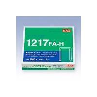 ホッチキス針 針 12号 11.5×17mm 1000本入り マックス EC-1217FAH