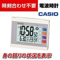 カシオ 電波置時計 デスクトップタイプ 生活環境お知らせクロック