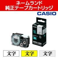 カシオ ネームランド テープカートリッジ 18mm・24mm幅