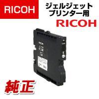 RICOH GXカートリッジ Mサイズ GC21K 515627 ブラック
