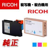 RICOH MP カートリッジ CW2200 60020