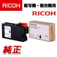 RICOH MP カートリッジ CW2200 600203 ブラック