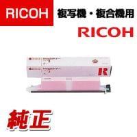 RICOH imagioトナー タイプ 3 レッド