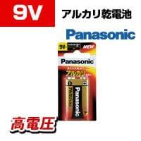 Panasonic アルカリ電池 9V