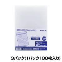 キングジム ユーズナブルCH高透明100P 3パック(1パック100枚入り)