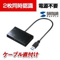 USB3.0カードリーダー ブラック