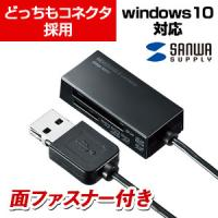 USB2.0カードリーダー ブラック