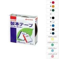 製本テープ 補修テープ 再生紙 25mm×10m 1巻 ニチバン EC-BK-25