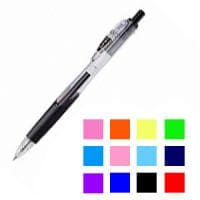 油性ボールペン スラリ 0.7mm 1本 ゼブラ EC-BN11