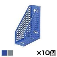 日本クリノス メッシュボックスA4 10個セット