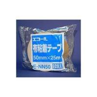 ガムテープ 布粘着テープ 中量物の封かん用 幅50mm×長さ25m 1巻 エコール EC-E-NN50