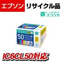 エコリカ エプソン用 インクカートリッジ ECI-E506P 6色パック