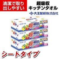 大王製紙 エリエール 超吸収キッチンタオルBOX 1カット198×229mm 1パック 3個入り