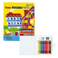 12色セット 色鉛筆 パスティック 削り器・消しゴム・名前シール付き ぺんてる EC-GC1-12D