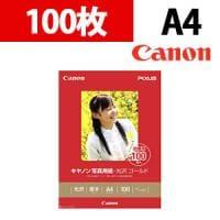 Canon 写真用紙・光沢 ゴールド A4 100枚