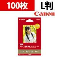Canon 写真用紙・光沢 ゴールド L判 100枚