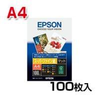 スーパーファイン紙/普通紙 A4 100枚