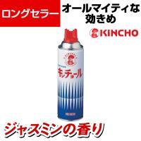 大日本除虫菊 金鳥 キンチョール 殺虫剤 450ml