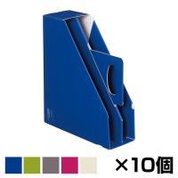 コクヨ ファイルボックス カタストッテスタンドB 10セット
