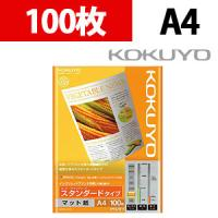 コクヨ インクジェットプリンタ用紙 スーパーファイングレード スタンダード A4 100枚