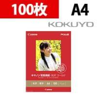 コクヨ インクジェットプリンタ用紙 スーパーファイングレード エコノミー A4 100枚