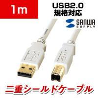 USB2.0ケーブル 1.0m ライトグレー