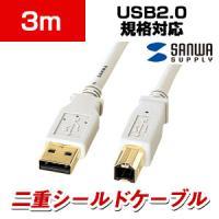 USB2.0ケーブル 3.0m ライトグレー