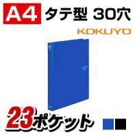 クリヤーブック A4 背幅34 ポケット数23枚(75枚) タテ型 差替式 1冊 コクヨ/EC-LA-460