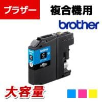 brother インクカートリッジ LC115 大容量