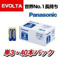Panasonic EVOLTA 単3形アルカリ乾電池 40本パック