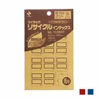 マイタック リサイクルインデックス 23×29 1袋120片入 ニチバン/EC-ML-132RT
