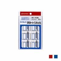 マイタック ラミネートインデックス 27×34 1袋90片入 ニチバン/EC-ML-233