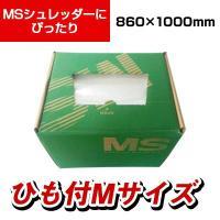 明光商会 MSパック ひも付 Mサイズ 200枚入