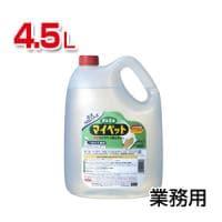 業務用洗剤 かんたんマイペット お徳用 詰替専用 4.5L 1本 花王 EC-MYP-45L