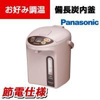 Panasonic マイコンジャー沸騰ポット 3.0L ベージュ
