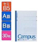 EC-NO-3/キャンパスノート 大学ノート 6号 セミB5 252×179mm 1冊30枚 A罫(罫幅7mm)/...