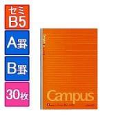 EC-NO-3T/キャンパスノート ドット 大学ノート セミB5 1冊30枚 A罫(罫幅7mm)/B罫(罫幅6mm...