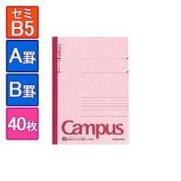 EC-NO-4/キャンパスノート 大学ノート 6号 セミB5 252×179mm 1冊40枚 A罫(罫幅7mm)/...