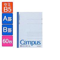 EC-NO-6/キャンパスノート 大学ノート 6号 セミB5 252×179mm 1冊60枚 A罫(罫幅7mm)/...