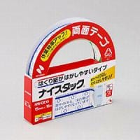 両面テープ はくり紙がはがしやすいタイプ ナイスタック 幅15mm 1巻 ニチバン/EC-NW-DE15