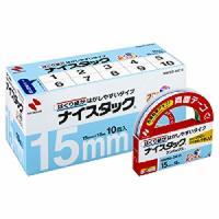 両面テープ はくり紙がはがしやすいタイプ ナイスタック ブンボックス 幅15mm 10巻 まとめ買い ニチバン/E...