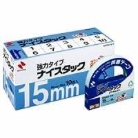 両面テープ 強力タイプ ナイスタック ブンボックス 幅15mm 10巻 まとめ買い ニチバン/EC-NWBB-K15